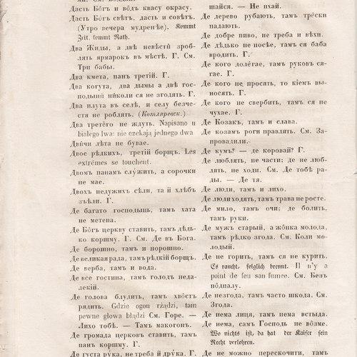 Starosvitsjkyj Bandurysta (162).jpg